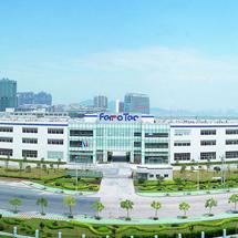 杭州大和热磁电子有限公司